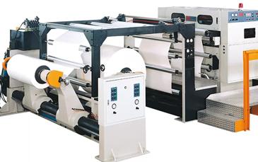 造纸机的分类及工作原理