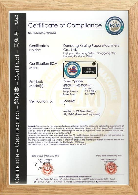 欧盟认证CE